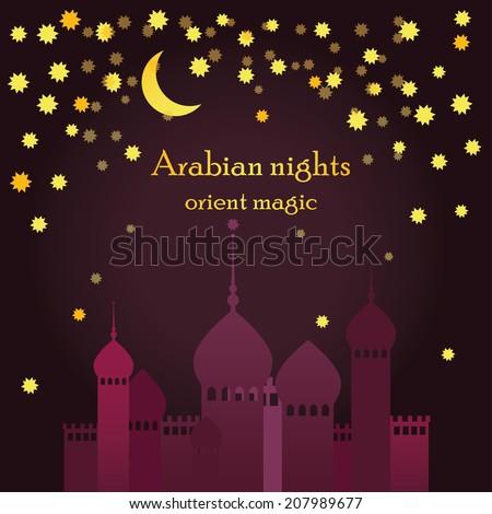 Beautiful Invitation Template Arabian Night Partytemplate – Arabian Nights Party Invitations