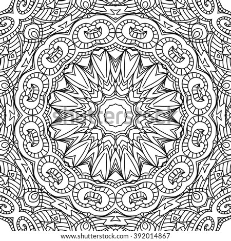 water mandala coloring pages | Fish Water Water Lilies Swamp Duckweed Stock Vector ...