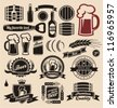 Beer icons, labels, signs, symbols and design elements vector set