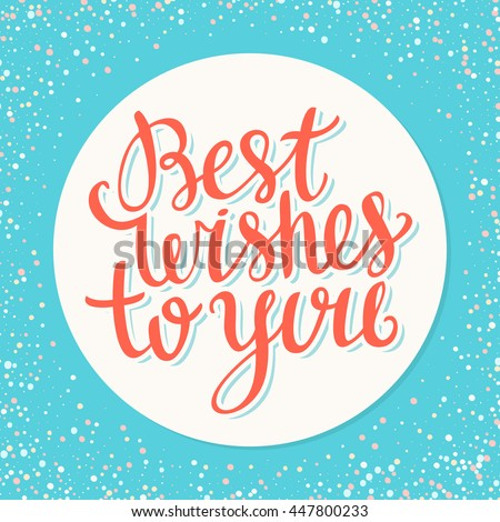 Best Wishes You Farewell Card Stock Vector 448846570 - Shutterstock