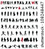 Big and different set of people silhouettes 5, vector - stock vector
