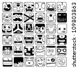 big set of cartoon box face silhouettes for use in design, etc. - stock vector