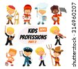 Big set of cute cartoon professions for kids. Painter, hockey-player, cook, racer, bandmaster, postman, journalist,farmer. Funny cartoon boys. Professions icon set. Vector illustration - stock vector