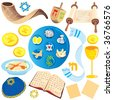 Big variety of jewish icons and symbols isolated on white - stock vector