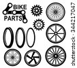 Bike wheels icon vector - stock vector