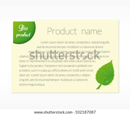 Bio product card - horizontal