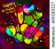 Birthday card in the style of cutouts with balloons on colorful flowers background. Vector. - stock vector