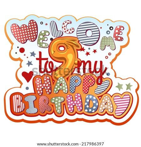 Birthday Invitation Card Years Old Stock Vector - Birthday invitation card for 8 year old boy