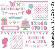 Birthday party and girl baby shower design elements set - garlands, bunting, ribbons, birthday cake, princess silhouette, two cute seamless pattern backgrounds.  - stock vector