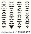 Black and White Hipster Mustache Icon Set. Vector Illustration - stock vector