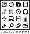 Black web icon set - stock vector