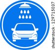 blue car wash icon with shower and water drop - stock vector