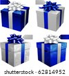 Blue Christmas gift boxes - stock photo