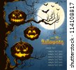 Blue grungy halloween background with scary pumpkins on a tree branch, full moon, and bats.  Vector Illustration. - stock vector