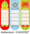 Bookmarks with cute animals. Vector illustration - stock vector