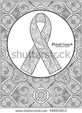 Breast Cancer Awareness Month Decorative Pink Stock Vector