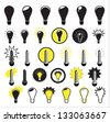Bulb Icon - Set - Isolated On White Background - Vector Illustration, Graphic Design Editable For Your Design. Bulb Logo  - stock photo