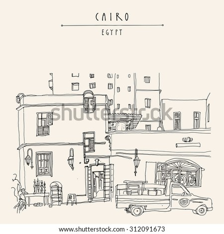 Cairo, Egypt, North Africa. A man selling hookahs in front of his house in old town. A pickup car parked. Travel poster, postcard or coloring book page in vector. Artistic hand drawing, lettering