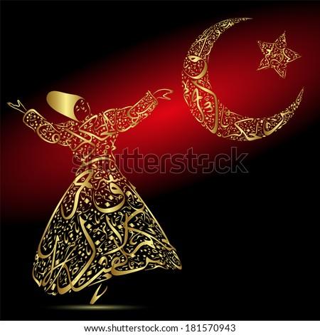 Dervish Arabic Calligraphy Letter Stock Vector 200610041