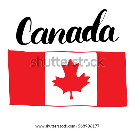 Handwritten Word Canada Calligraphic Element Your Stock