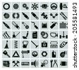 Car parts, tools and accessories. Set of vector icons - stock photo