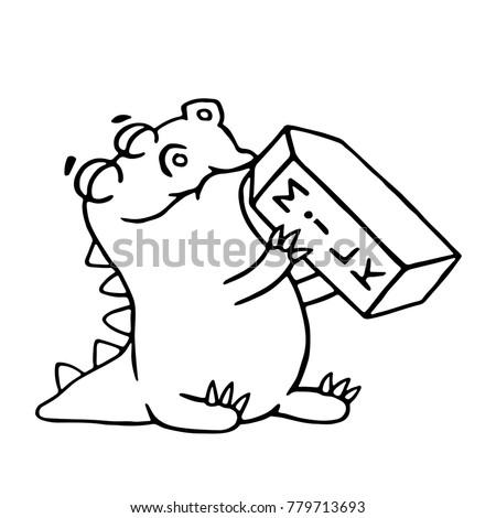 Funny Smiling Dinosaur Shouting Megaphone Vector Stock Vector 638057338