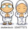 Cartoon of Muslim Man Woman - stock vector