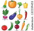 Cartoon vegetables - stock vector