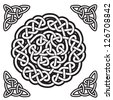 Celtic ornament (gordian knot) - stock vector