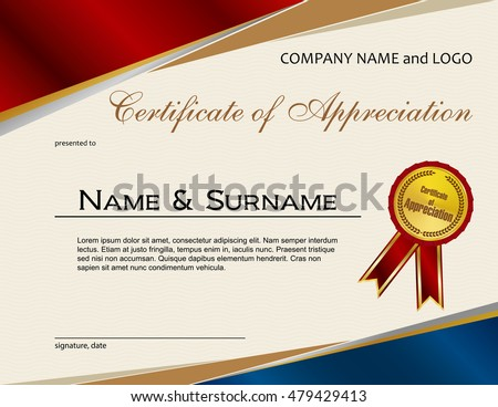 Certificate Appreciation Medal Ribbon Portrait Version Stock ...