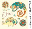 Chameleons and flowers in ethnic style. Vector Illustration. - stock vector