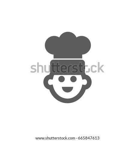 Chef Man Stock Vector 50016475 Shutterstock