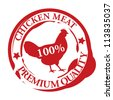 chicken meat rubber stamp - stock vector