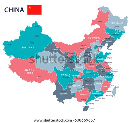 China Map Flag Highly Detailed Vector Stock Vector 608669630