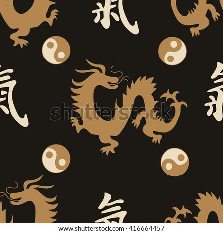 China's icons hand drawn seamless pattern. Doodle background vector. Set of chinese symbols: symbols of good luck and prosperity. Sketch illustration