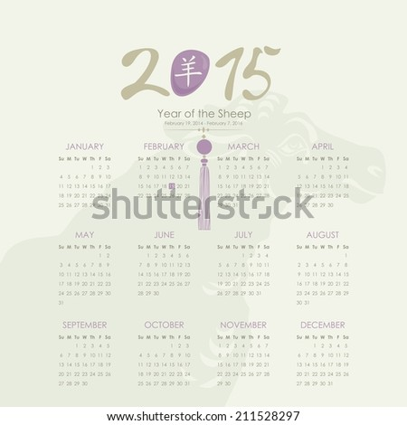 Chinese calendar for 2015, year of the Sheep. Week starts on Sunday.