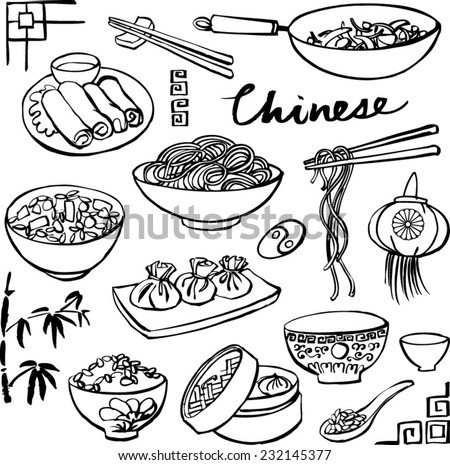 Chinese Food Icons Drawing Vector Set 232181884 besides Female Characters Manga Manhwa moreover 21110691978942278 moreover More in addition Anise Global Gastrobar. on asian star menu