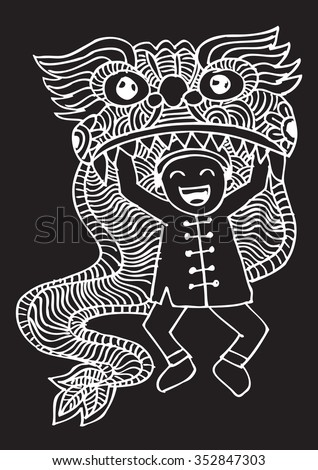 Chinese lion dance. Hand drawing illustration.