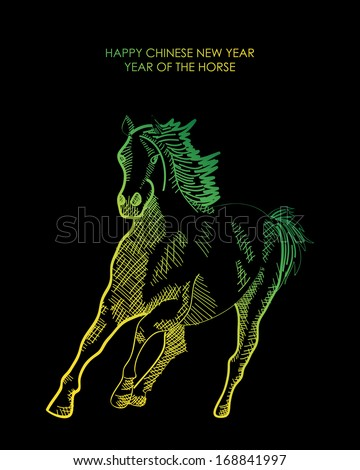 Chinese New Year 2014. Abstract Rainbow color running horse over black background. EPS10 vector file with transparency layers.