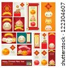 Chinese New Year Greeting card EPS10 - stock vector