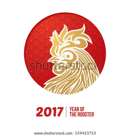 Chinese new year of the rooster design emblem