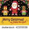 Christmas card series 11 - stock vector