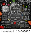 Christmas decoration collection | Set of calligraphic and typographic elements, frames, vintage labels. Ribbons, stickers, birds, tree branches, balls and gifts. Chalkboard design. Chalk texture. - stock vector