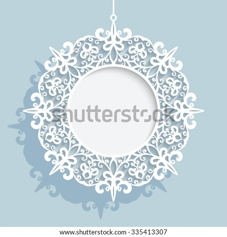 Vector Paper Swirls Ornamental Frame Round Stock Vector