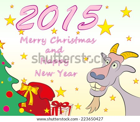 Christmas greeting cards symbol new year stock vector 223650469 christmas greeting cards symbol of new year 2015 vector illustration m4hsunfo