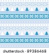Christmas knitted ornamental pattern handmade traditional motifs - stock