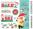 Christmas sale design elements  - stock vector
