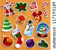 Christmas sticker icons. Vector. - stock vector