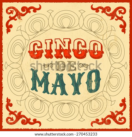 Cinco De Mayo Colorful Mexican Traditional Stock Vector 271687727 ...
