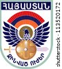 Coat of arms of Armenian armed forces, vector, - translation: ARMENIA, ARMED FORCES - stock vector